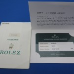 ROLEX14060S_2